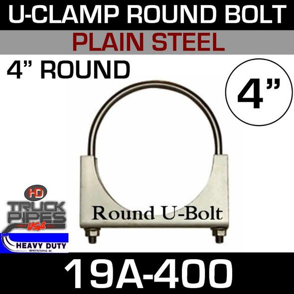 "4"" U-Clamp Round Band 19A-400"