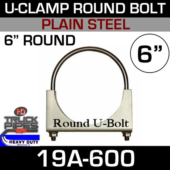 "6"" U-Clamp Round Band 19A-600"