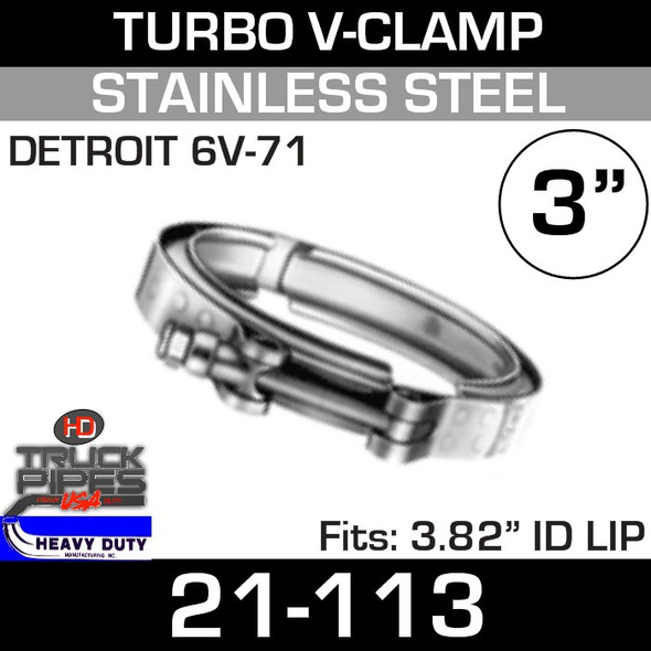 """Turbo V-Clamp for DETROIT 6V-71 with 3.82"""" ID 21-113"""