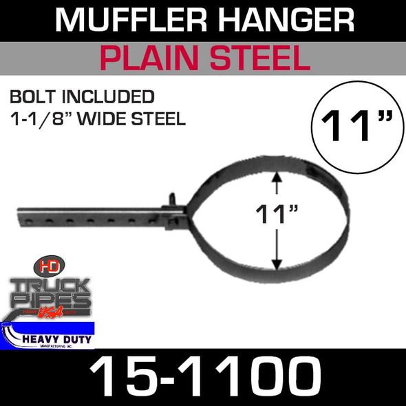 "11"" Round Standard Muffler Hanger 15-1100"