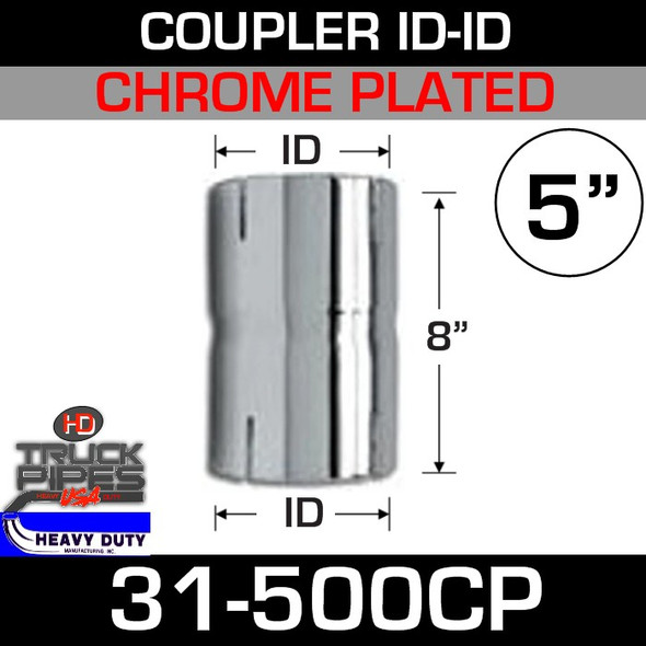 "5"" Exhaust Connector ID-ID Chrome Plated 8"" Tall 31-500CP"