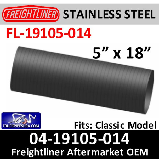 "04-19105-014 Freightliner Classic 5"" x 18"" Flex Hose FL-19105-014"