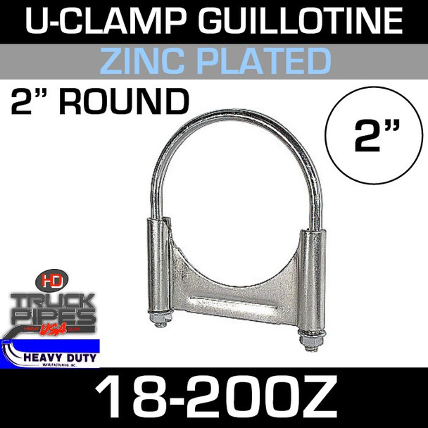 "2"" U-Clamp Guillotine Style Zinc 18-200Z"