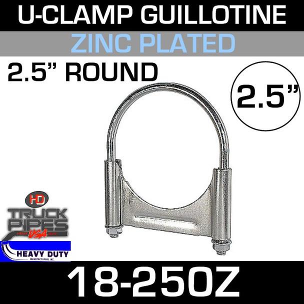 "2.5"" U-Clamp Guillotine Style Zinc"