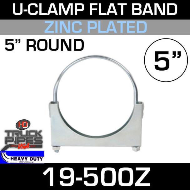 "5"" Double Saddle Flat U-Bolt Zinc Plated Clamp UAF500"