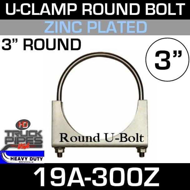 """3"""" U-Clamp Double Saddle Round Zinc Plated UA300"""