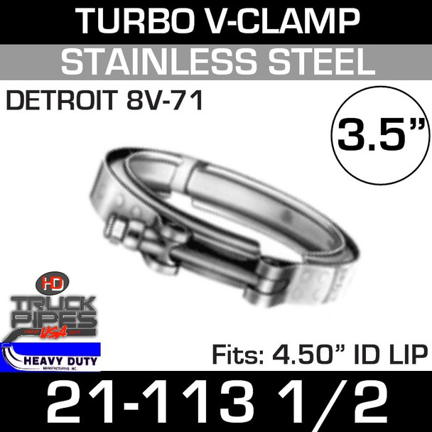 """Turbo V-Clamp for DETROIT 8V-71 with 4.50"""" ID 21-1131/2"""