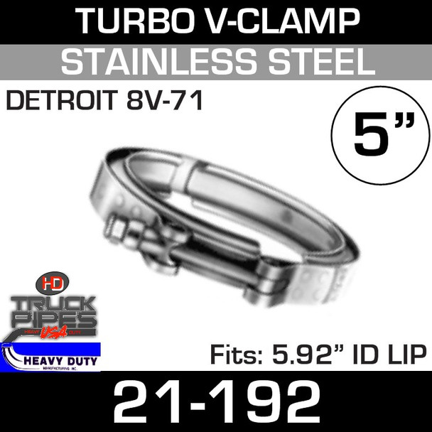 """Turbo V-Clamp for DETROIT 8V-71 with 5.92"""" ID 21-192"""