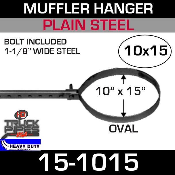 """10"""" x 15"""" Standard Oval Muffler Hanger"""