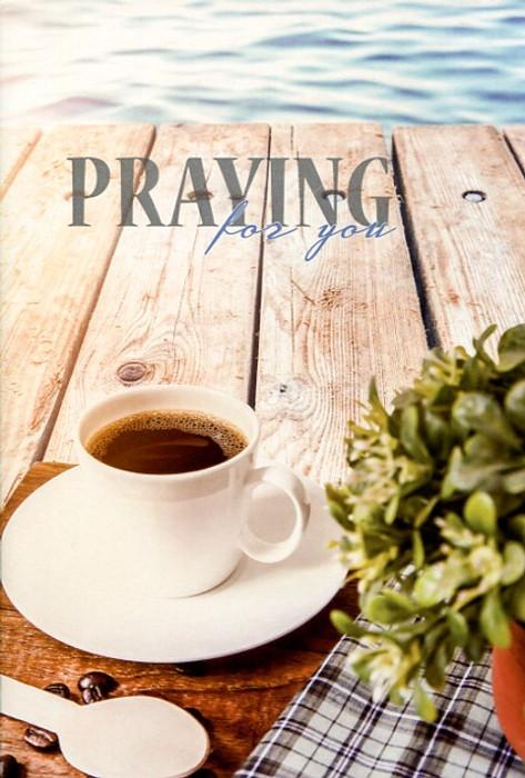 Praying #194