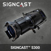SignCast S300 Virtual Sign Unit