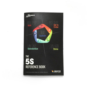 The 5S Reference Book