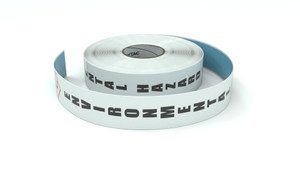 GHS: Enviromental Haz. Icon Vertical - Inline Printed Floor Marking Tape