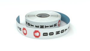 Traffic: Do Not Enter Vertical - Inline Printed Floor Marking Tape