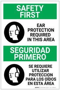Safety First: Ear Protection Required in Area Bilingual Spanish - Label