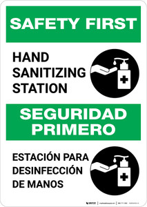Safety First: Hand Sanitizing Station Bilingual with Icon Portrait - Wall Sign