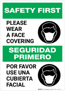 Safety First: Please Wear A Face Covering Bilingual with Icon Portrait - Wall Sign