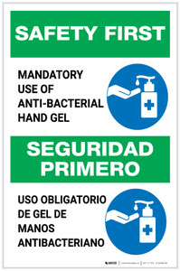 Safety First: Mandatory Use Of Anti-Bacterial Hand Gel Bilingual With Icon Portrait - Label