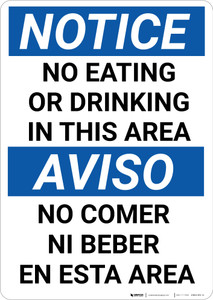 Notice: Cafeteria Eating Drinking Bilingual Spanish - Wall Sign