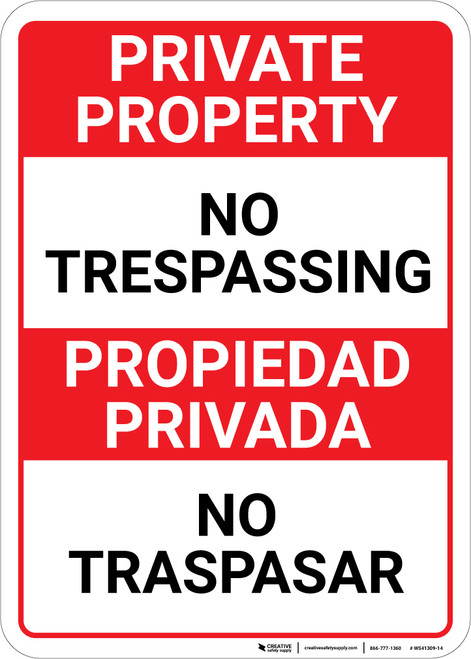 Bilingual Spanish Private Property No Trespassing Portrait - Wall Sign