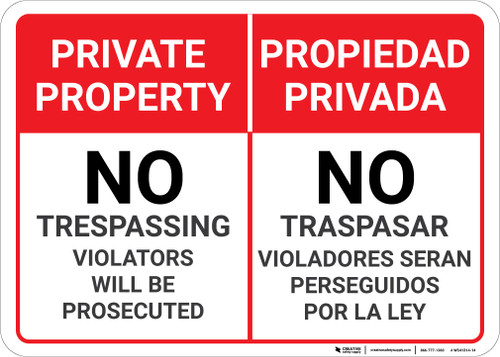 Bilingual Spanish Private Property Landscapee - Wall Sign