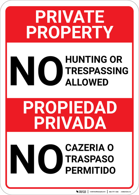 Bilingual Spanish Private Property Portrait - Wall Sign
