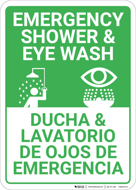 Bilingual Spanish Shower Eye Wash - Wall Sign