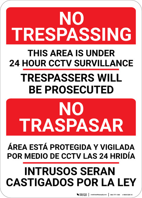 No Trespassing: Bilingual Spanish Surveillance - Wall Sign