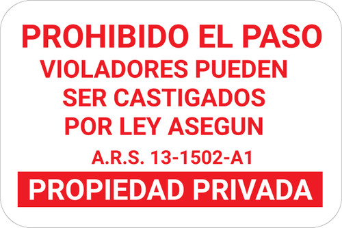 Posted Private Property Spanish Landscape - Wall Sign