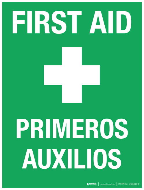 First Aid (Bilingual- with white cross) - Wall Sign
