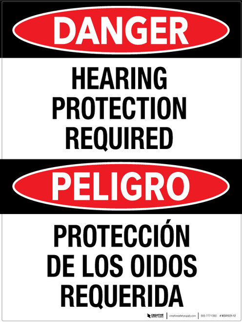 Danger: Hearing Protection Required - Bilingual Wall Sign