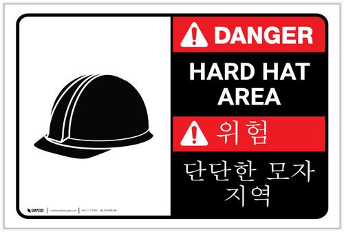 Danger: Hard Hat Area Bilingual Korean - Label