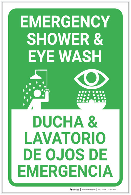 Emergency Shower/Eye Wash Bilingual Spanish - Label