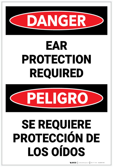 Danger: PPE Ear Protection Required Bilingual - Label