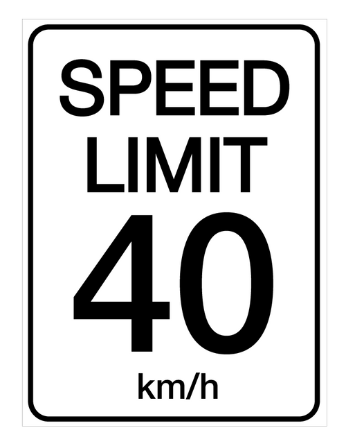 Speed Limit 40 kmh - Wall Sign