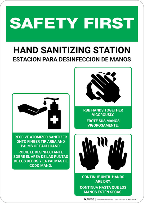 Safety First: Bilingual Hand Sanitizing Station 3-Steps with Icons Portrait - Wall Sign