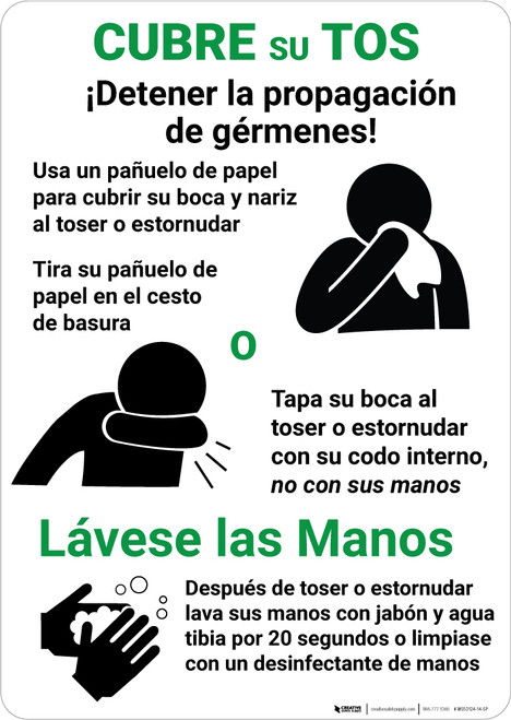 Cover Your Cough - Stop the Spread of Germs! Spanish Portrait - Wall Sign