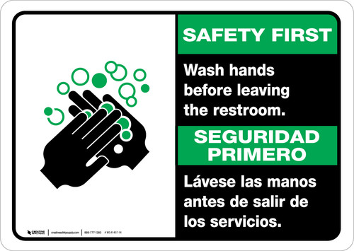 Safety First: Wash Your Hands Before Leaving Restroom Bilingual with Icon Landscape - Wall Sign