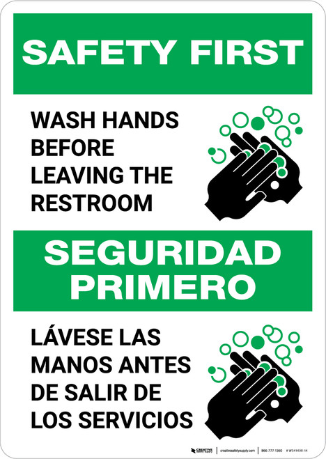 Safety First: Wash Your Hands Before Leaving Restroom Bilingual with Icon Portrait - Wall Sign