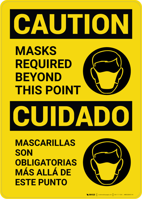 Caution: Masks Required Beyond This Point Bilingual with Icon Portrait - Wall Sign