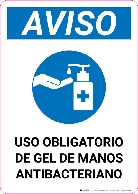 Notice: Mandatory Use Of Anti-Bacterial Hand Gel Spanish With Icon Portrait - Label