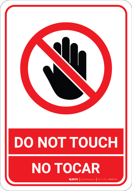 Do Not Touch/No Tocar - Bilingual (Spanish) - Wall Sign