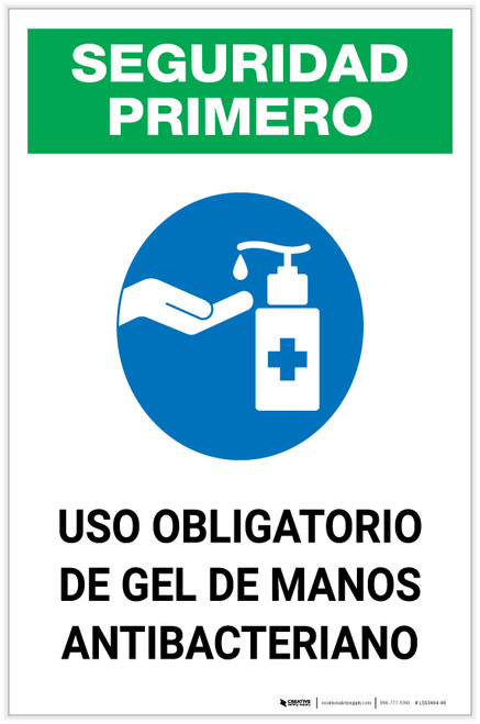 Safety First: Mandatory Use Of Anti-Bacterial Hand Gel Spanish With Icon Portrait - Label