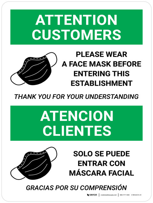 Attention Customers: Please Wear a Face Mask Before Entering Spanish Bilingual Wall Sign