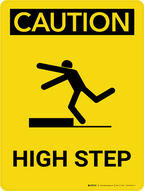 Caution: High Step Portrait With Icon - Wall Sign