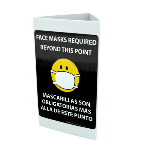 Face Masks Required Beyond This Point Bilingual with Facemask Emoji - Black - Tri-fold Sign