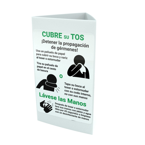 Cover Your Cough - Stop the Spread of Germs - Tri-fold Sign