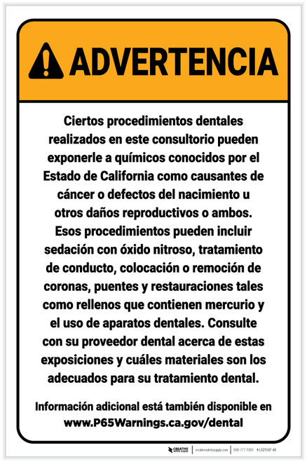 Warning: Dental Care Exposure Spanish Prop 65 Portrait - Label