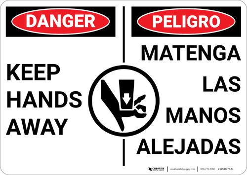 Danger: Keep Hands Away with Graphic Bilingual Spanish - Wall Sign