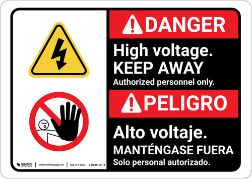 Danger: High Voltage Keep Away Authorized Only Bilingual Spanish - Wall Sign